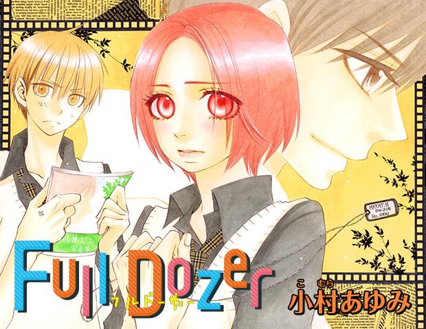 Full Dozer de Ayumi Komura