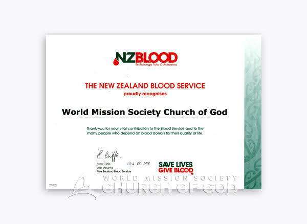 2018-05-23 New Zealand Christ Church Blood Institute Certificate of Appreciation