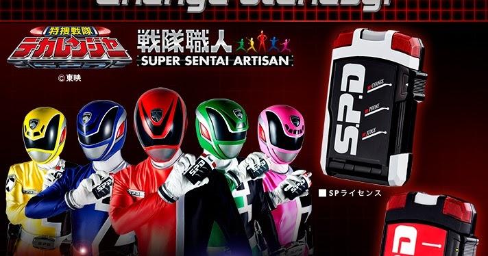 Super Sentai Artisan SP License S.P.D. Set Official Images