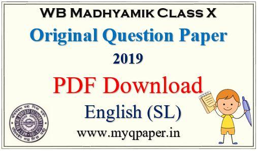 PDF Download Madhyamik ENGLISH Question Paper 2019