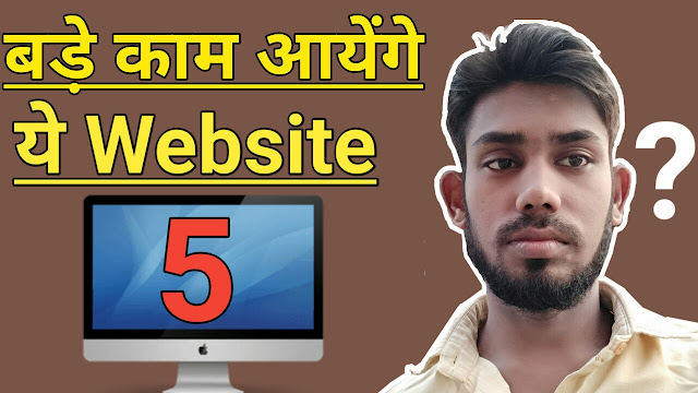 Top 10  Amazing and Awesome website Tricks in hindi