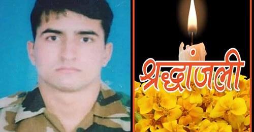 हिमाचल का जवान जम्मू में गोली लगने से शहीद हो गया