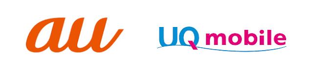 一部のauショップでUQ mobileの取扱いを3月より開始へ! 契約、相談、端末体験、操作方法などのアフターサービスにも対応