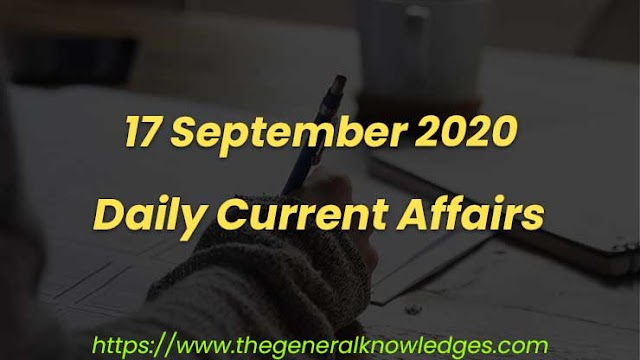 17 September 2020 Current Affairs Question and Answers in Hindi