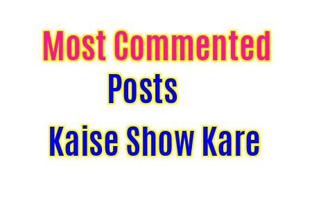 most commented post