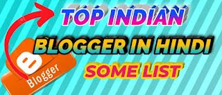 best blogger hindi