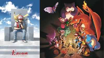 Pokemon Festival of the Champions