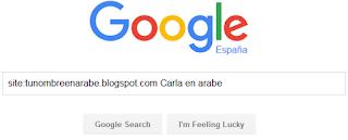 Como buscar en el blog de tu nombre en arabe