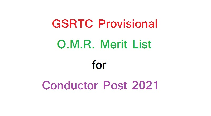 GSRTC Provisional O.M.R. Merit List for Conductor Post 2021