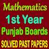 1st Year Mathematics Punjab Board Past Papers