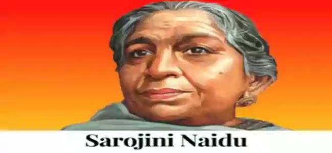 Essay on 'Status Of Women In India'