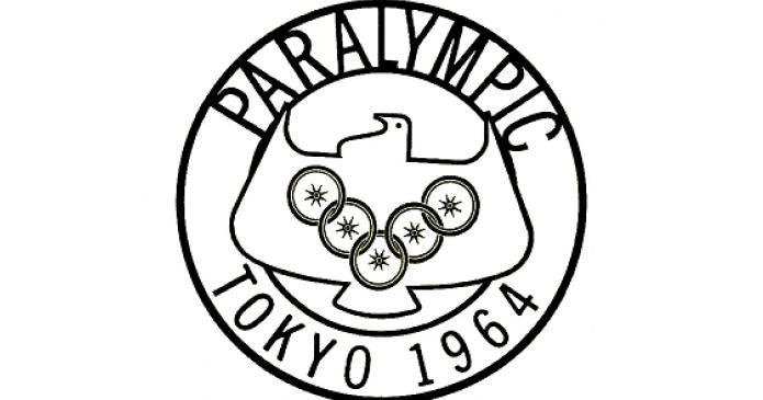 Talat's Blog: History and Logo of Paralympics-1964