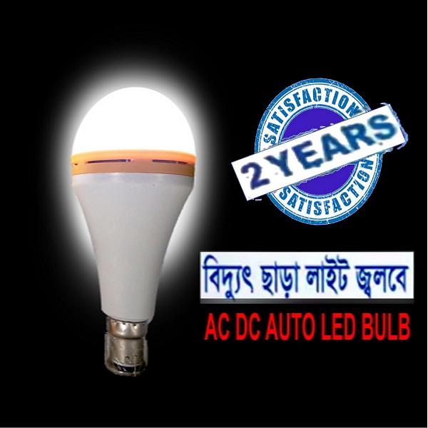 AC/DC light LED Bulb Emergency Energy Power Savings backup light IPS Bulb