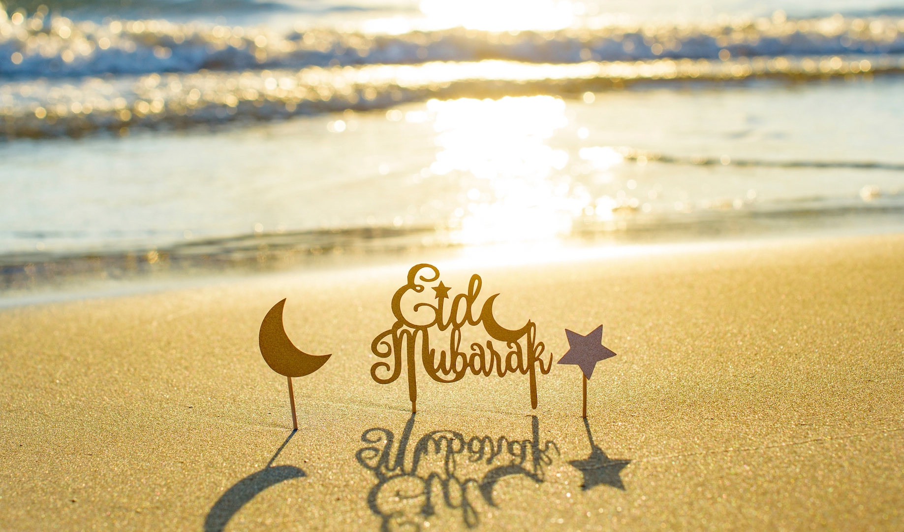 Eid holidays to commence in the UAE from 19 July