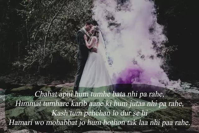 love shayari images punjabi