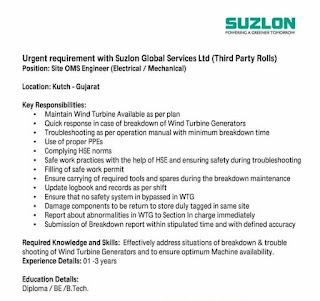 Urgent Requirement Diploma /BE/B.Tech Candidates in Suzlon Global Services Ltd For Site OMS Engineer Position