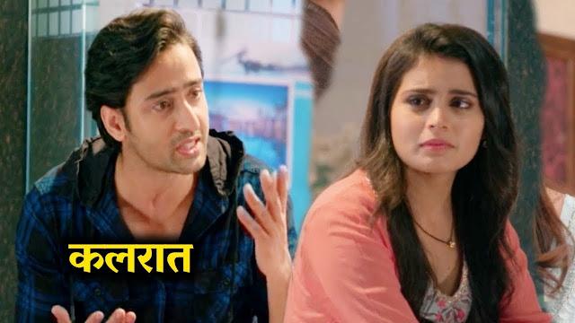 Drastic Fight : Abeer blames Mishti for following Meenakshi's footsteps in Yeh Rishtey Hai Pyaar Ke