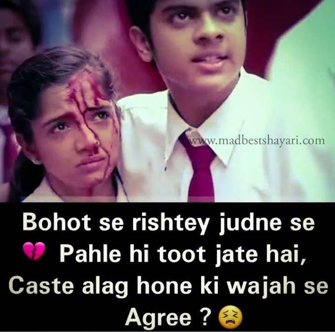 [Top] 10+ Whatsapp Status In Hindi Shayari Download Sad Attitude Status 2020 - MadBestShayari.com