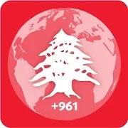 تحميل برنامج +961Alfa الارقام اللبنانية للايفون والاندرويد