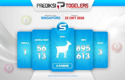 Kode syair Singapore Kamis 22 Oktober 2020 205
