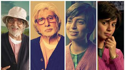 अमिताभ बच्चन फिल्म पीकू में और कंगना रनौत तनू वेड्स मनु रिटर्रन्स में