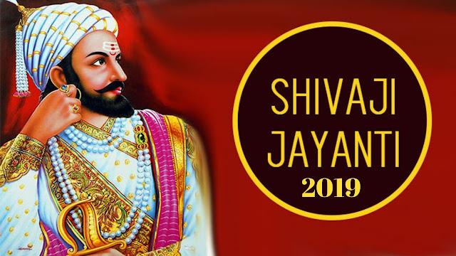 Shivaji Jayanti in 2019-2020, When, Chhatrapati Shivaji Jayanti, How is Celebrated