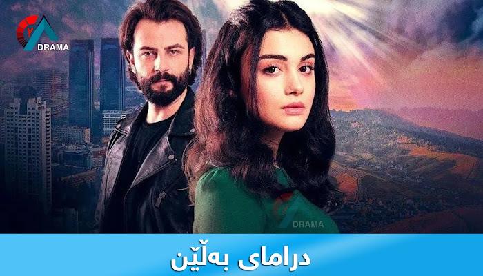 dramay belen alqay 82