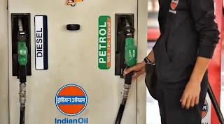 Petrol Diesel Price: Petrol-diesel price reduced after 24 days,