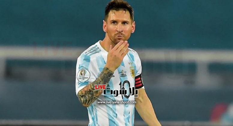 ميسي منتخب الأرجنتين