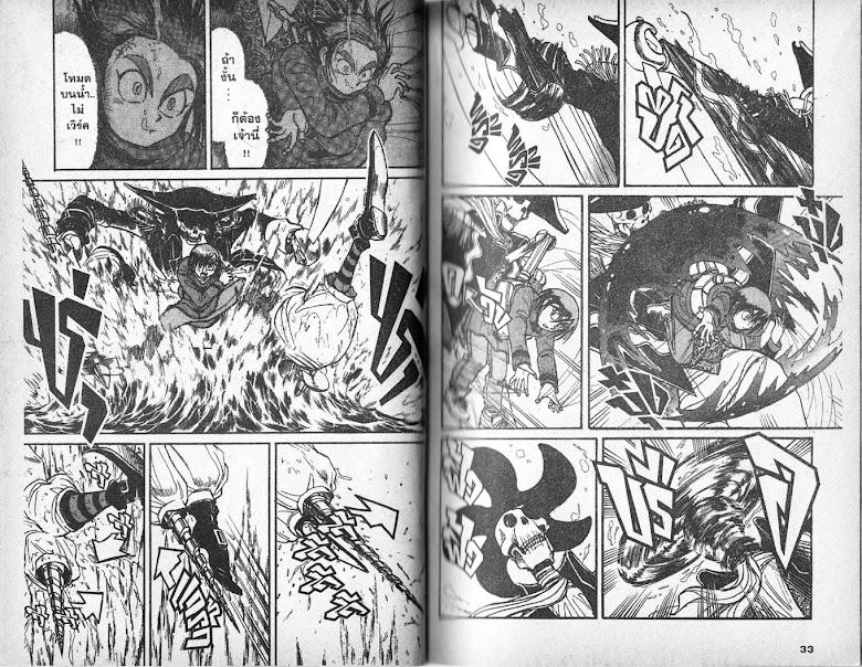Karakuri Circus - หน้า 15