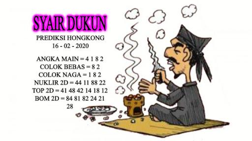 Prediksi Togel Hongkong 16 Februari 2020 - Syair Dukun