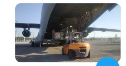 COVID-19: Indian Air force is engaged in undertaking humanitarians assistance mission in Northern region of the Country