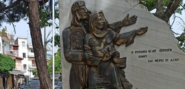 Νάουσα: Δημιουργήθηκε τρισδιάστατη απεικόνιση του Μνημείου Γενοκτονίας των Ελλήνων του Πόντου