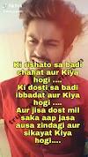 New ansh pandit shayari download ! ansh pandit shayari image ! ansh pandit shayari lyrics 2020