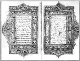 Salinan Naskah Bustan al-Salatin