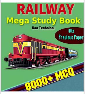 RRB NTPC/ Group D MCQ PDF