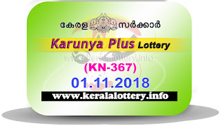 "KeralaLottery.info, ""kerala lottery result 1 11 2018 karunya plus kn 237"", karunya plus today result : 1-11-2018 karunya plus lottery kn-237, kerala lottery result 01-11-2018, karunya plus lottery results, kerala lottery result today karunya plus, karunya plus lottery result, kerala lottery result karunya plus today, kerala lottery karunya plus today result, karunya plus kerala lottery result, karunya plus lottery kn.237 results 1-11-2018, karunya plus lottery kn 237, live karunya plus lottery kn-237, karunya plus lottery, kerala lottery today result karunya plus, karunya plus lottery (kn-237) 01/11/2018, today karunya plus lottery result, karunya plus lottery today result, karunya plus lottery results today, today kerala lottery result karunya plus, kerala lottery results today karunya plus 1 11 18, karunya plus lottery today, today lottery result karunya plus 1-11-18, karunya plus lottery result today 1.11.2018, kerala lottery result live, kerala lottery bumper result, kerala lottery result yesterday, kerala lottery result today, kerala online lottery results, kerala lottery draw, kerala lottery results, kerala state lottery today, kerala lottare, kerala lottery result, lottery today, kerala lottery today draw result, kerala lottery online purchase, kerala lottery, kl result,  yesterday lottery results, lotteries results, keralalotteries, kerala lottery, keralalotteryresult, kerala lottery result, kerala lottery result live, kerala lottery today, kerala lottery result today, kerala lottery results today, today kerala lottery result, kerala lottery ticket pictures, kerala samsthana bhagyakuri"