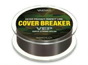 senar Varivas Cover Breaker