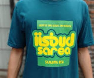 Sebelum Custom T-Shirt Kenali Dulu Jenis Sablon yang Sering Digunakan