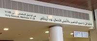 Heboh, Ayat Injil Dipajang di Rumah Sakit Arab