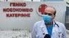 Τι λέει ο πρόεδρος του Ιατρικού Συλλόγου Πιερίας για τον θάνατο του γιατρού 24 ώρες μετά το εμβόλιο