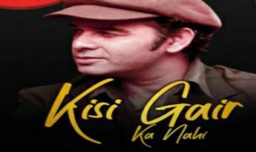 Kisi Gair Ka Nahi Mp3 & Lyrics - Mohit Chauhan, Mp3 Download, Kisi Gair Ka Nahi - Mohit Chauhan - Lyrics In English,Kisi Gair Ka Nahi - Mohit Chauhan - Lyrics In Hindi Kisi Gair Ka Nahi Mp3 & Lyrics - Mohit Chauhan, Mp3 Download, Kisi Gair Ka Nahi - Mohit Chauhan - Lyrics In English,Kisi Gair Ka Nahi - Mohit Chauhan - Lyrics In Hindi Kisi Gair Ka Nahi Mp3 & Lyrics - Mohit Chauhan, Mp3 Download, Kisi Gair Ka Nahi - Mohit Chauhan - Lyrics In English,Kisi Gair Ka Nahi - Mohit Chauhan - Lyrics In Hindi Kisi Gair Ka Nahi Mp3 & Lyrics - Mohit Chauhan, Mp3 Download, Kisi Gair Ka Nahi - Mohit Chauhan - Lyrics In English,Kisi Gair Ka Nahi - Mohit Chauhan - Lyrics In Hindi Kisi Gair Ka Nahi Mp3 & Lyrics - Mohit Chauhan, Mp3 Download, Kisi Gair Ka Nahi - Mohit Chauhan - Lyrics In English,Kisi Gair Ka Nahi - Mohit Chauhan - Lyrics In Hindi Kisi Gair Ka Nahi Mp3 & Lyrics - Mohit Chauhan, Mp3 Download, Kisi Gair Ka Nahi - Mohit Chauhan - Lyrics In English,Kisi Gair Ka Nahi - Mohit Chauhan - Lyrics In Hindi Kisi Gair Ka Nahi Mp3 & Lyrics - Mohit Chauhan, Mp3 Download, Kisi Gair Ka Nahi - Mohit Chauhan - Lyrics In English,Kisi Gair Ka Nahi - Mohit Chauhan - Lyrics In Hindi Kisi Gair Ka Nahi Mp3 & Lyrics - Mohit Chauhan, Mp3 Download, Kisi Gair Ka Nahi - Mohit Chauhan - Lyrics In English,Kisi Gair Ka Nahi - Mohit Chauhan - Lyrics In Hindi Kisi Gair Ka Nahi Mp3 & Lyrics - Mohit Chauhan, Mp3 Download, Kisi Gair Ka Nahi - Mohit Chauhan - Lyrics In English,Kisi Gair Ka Nahi - Mohit Chauhan - Lyrics In Hindi Kisi Gair Ka Nahi Mp3 & Lyrics - Mohit Chauhan, Mp3 Download, Kisi Gair Ka Nahi - Mohit Chauhan - Lyrics In English,Kisi Gair Ka Nahi - Mohit Chauhan - Lyrics In Hindi Kisi Gair Ka Nahi Mp3 & Lyrics - Mohit Chauhan, Mp3 Download, Kisi Gair Ka Nahi - Mohit Chauhan - Lyrics In English,Kisi Gair Ka Nahi - Mohit Chauhan - Lyrics In Hindi Kisi Gair Ka Nahi Mp3 & Lyrics - Mohit Chauhan, Mp3 Download, Kisi Gair Ka Nahi - Mohit Chauhan - Lyrics In English,Kisi Gair Ka Nahi - Mohit Chauhan - 