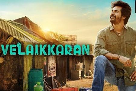 Velaikkaran – Official Teaser   Sivakarthikeyan, Nayanthara, Fahadh Faasil   Anirudh   Mohan Raja