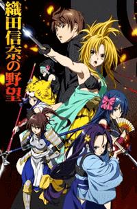 جميع حلقات الأنمي Oda Nobuna no Yabou مترجم