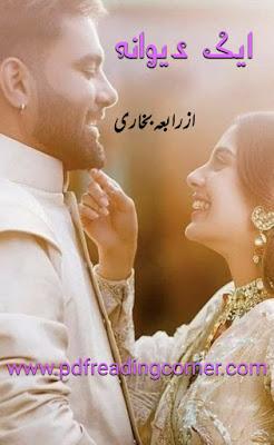 Aik Deewana By Rabia Bukhari - PDF Book
