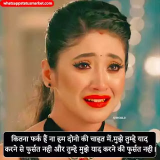 Baat Nahi Karne ki Shayari with images
