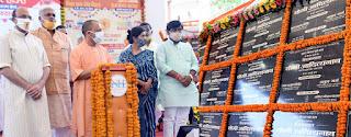मुख्यमंत्री योगी ने जनपद सीतापुर में विश्व क्षय रोग दिवस के अवसर पर राष्ट्रीय क्षय उन्मूलन  कार्यक्रम के अन्तर्गत विभिन्न परियोजनाओं का लोकार्पण एवं शिलान्यास किया