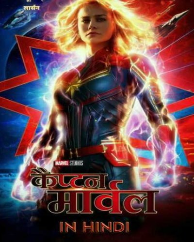 baywatch movie download in hindi skymovies