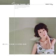 Sandy Lam (Linyilian 林忆莲) - Ai Shang Yi Ge Bu Hui Jia Di Ren (爱上一个不回家的人)