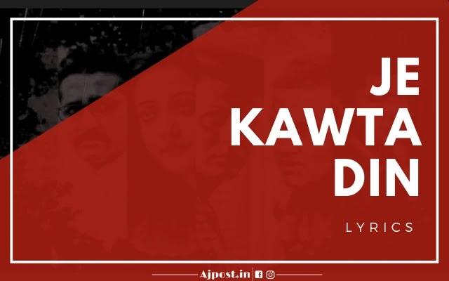 Je Kawta Din Lyrics